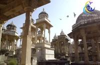 با آریا سفر به هند سفر کنید