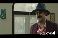 سریال ساخت ایران2-قسمت دوم