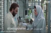 دانلود فیلم ایرانی هزارپا-سینمایی هزارپا