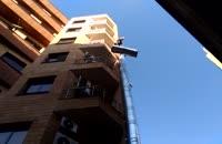 پایین آوردن اجسام با طناب-آذرخش ساختمان کهن
