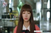 قسمت سوم سریال کره ای من ربات نیستم - I'm Not a Robot - با زیرنویس فارسی