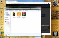 آموزش راه اندازی نرم افزار استخراج بیت کوین