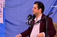 سخنرانی استاد علی اکبر رائفی پور با موضوع ( هزینه مقاومت و هزینه سازش )
