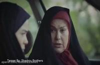 دانلود قسمت 10 سریال دلدادگان + پخش آنلاین