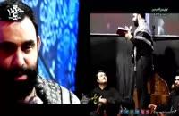 ممنونم از نگات ثارالله ( شور بسیار زیبا ) کربلایی جواد مقدم