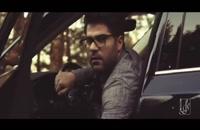 موزیک جدید خلسه از حامد همایون
