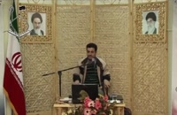 سخنرانی استاد رائفی پور با موضوع نقش نماز در جهان معاصر - تهران - 17 دی 1390 - جلسه 2