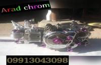 ساخت دستگاه کروم پاشی/فانتا کروم پاششی/02156571305/پودر مخمل/
