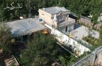 فروش باغ ویلا در ملارد کد 820 املاک بمان