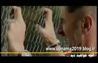 قسمت 20 ساخت ایران با کیفیت Full HD | دانلود رایگان ساخت ایران 2 قسمت 20 | قسمت بیستم کامل