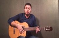 آموزش گیتار - بخش اول