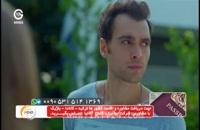قسمت14 سریال قرص ماه دوبله فارسی