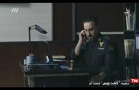 دانلود سریال ایرانی گشت پلیس قسمت 7 هفتم