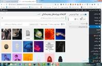 آموزش افزونه پوشه بندی فایل های رسانه | افزونه filebird