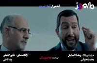 دانلود فیلم کامل مارموز کمال تبریزی