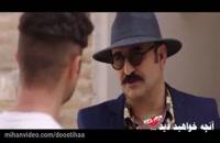سریال ساخت ایران2 قسمت19| قسمت نوزدهم فصل دوم ساخت ایران نوزده'،(19) Full HD Online