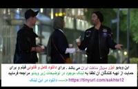 قسمت 12 فصل دوم سریال ساخت ایران 2