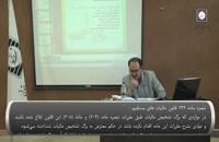 فیلم کارگاه آموزشی آیین دادرسی مالیاتی (چگونگی حل اختلاف و مراجع دادرسی مالیاتی در ایران